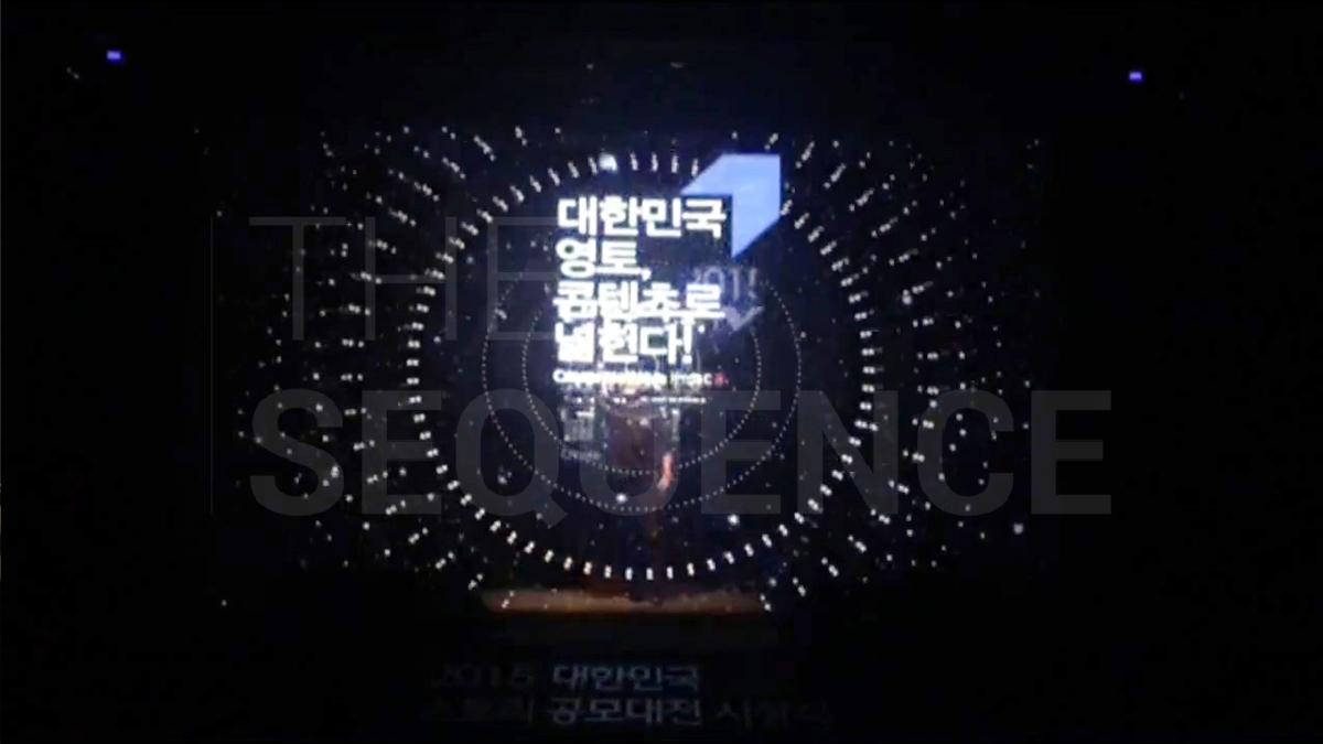 []한국콘텐츠진흥원-2015-K-Story-Awards-&-Festival-라이브-(0;01;40;11).jpg